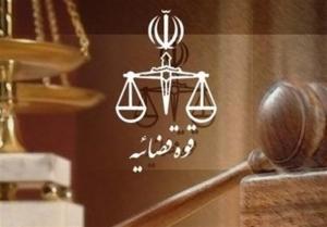 الزام مجوز دادستانی برای معاملات