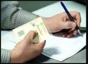 نقل و انتقال خودرو فقط در دفاتر اسناد رسمی