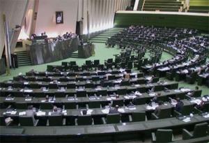 طرح اصلاح موادی از قانون آیین دادرسی کیفری هفته آینده در مجلس بررسی می شود