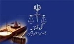 تعرفه های خدمات قضایی در سال 97