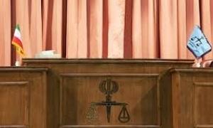 آدرس جدید واحدهای قضایی دادگستری و دادسرای استان تهران