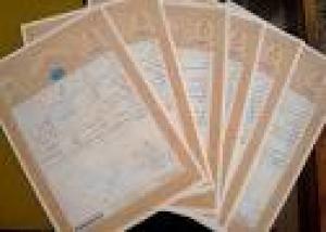 مقررات مربوط به صدور سند مالکیت المثنی