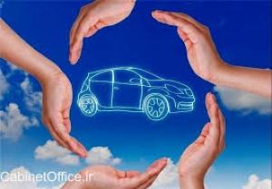 قانون بیمه اجباری خسارات وارد شده به شخص ثالث در اثر حوادث ناشی از وسایل نقلیه