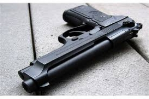 مجازات قاچاق اسلحه و مهمات در قانون چیست ؟