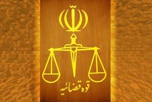 پاسخ اداره حقوقی قوه قضاییه به سوالی درباره صلاحیت دادگاه خانواده