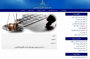 ۹ نکته ضروری در خصوص ثبت وکالتنامه و قرارداد الکترونیک