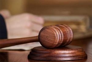 نظریه های مشورتی اداره حقوقی قوه قضاییه