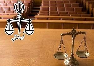 آغاز ثبت نام جذب اختصاصی داوطلبان تصدی منصب قضا سال 96
