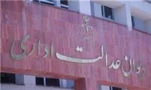 دیوان عدالت اداری :اشتغال همزمان وکالت و سردفتری ازدواج و طلاق ممنوع است