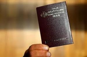 قانون گذرنامه