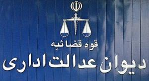 رای شماره های 725-726 هیات عمومی دیوان عدالت اداری:حق سنوات به کارگری که ترک کار کرده است