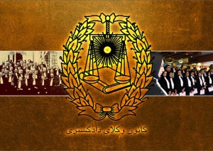 نتایج آزمون وکالت ۷ دی ماه ۱۳۹۳ اعلام خواهد شد