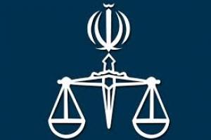 رای وحدت رویه شماره 769 هیات عمومی دیوان عالی کشور ،صلاحیت دادگاه خانواده