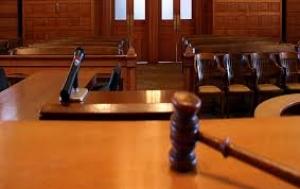 جرائم در صلاحیت دادگاه کیفری 2