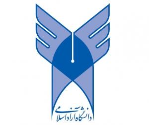 ثبت نام آزمون کارشناسی ارشد ۹۴ دانشگاه آزاد اسلامی