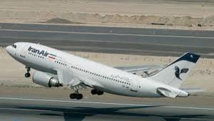 مسئولیت شرکت های هواپیمایی در برابر تاخیر پروازها