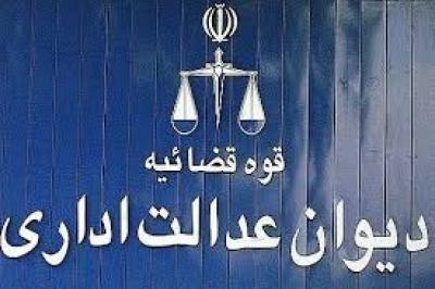 دادخواست ابطال آزمون مرکز امور مشاوران به هیات عمومی دیوان عدالت اداری ارجاع شد