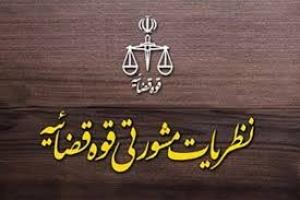 امکان عدول بازپرس از نظر خود راجع به رفع قرار بازداشت موقت متهم