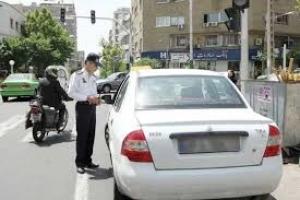 قانون رسیدگی به تخلفات رانندگی